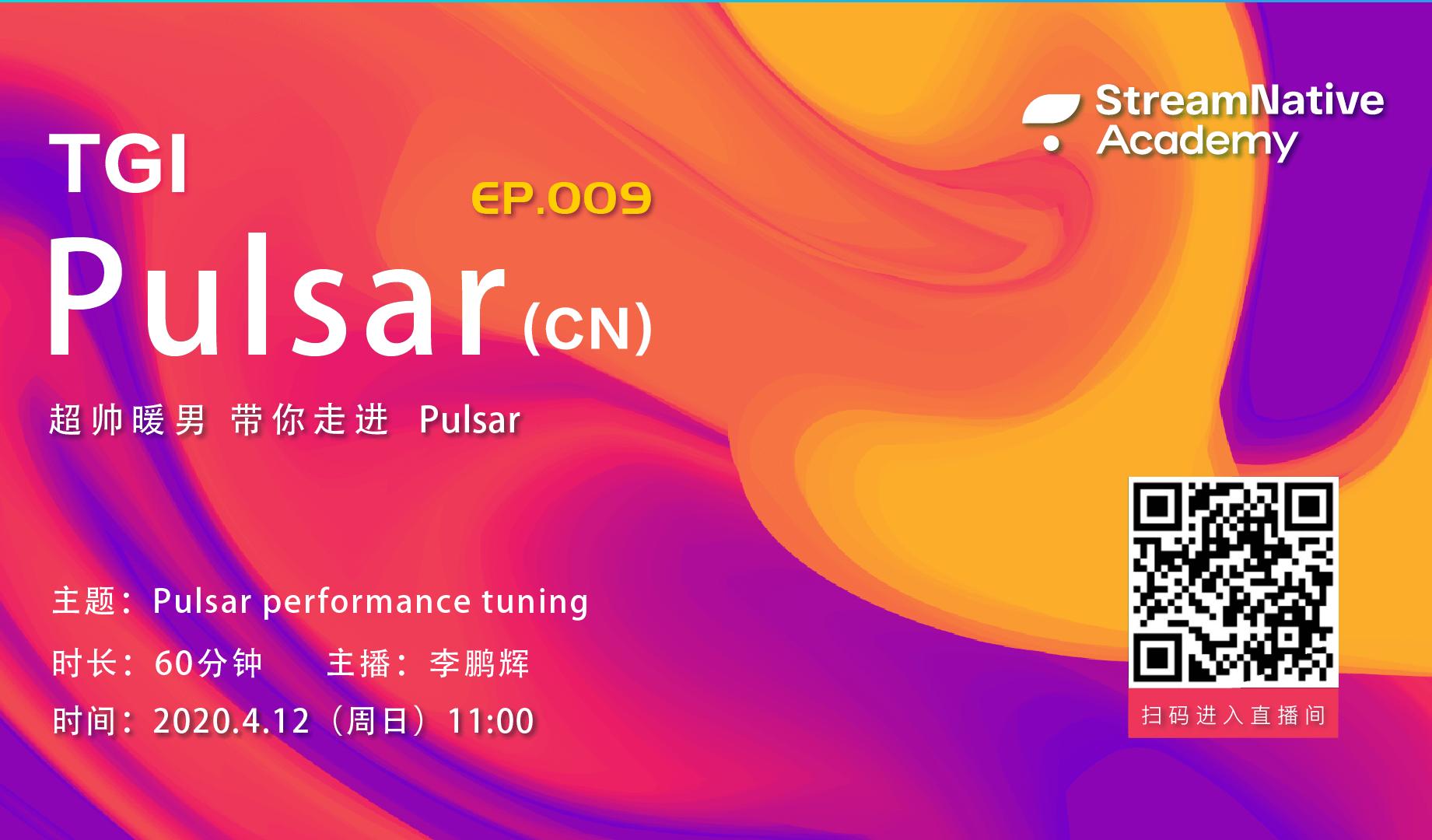 TGIP-CN 009: Pulsar performance tuning