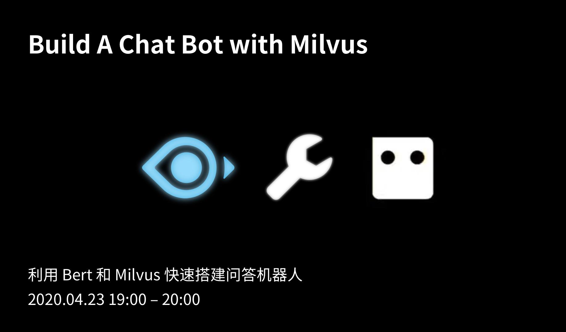 利用Bert和Milvus快速搭建智能问答机器人