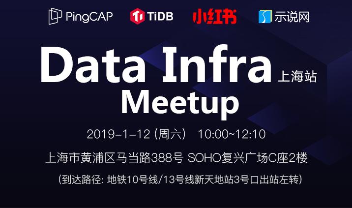 Data Infra Meetup