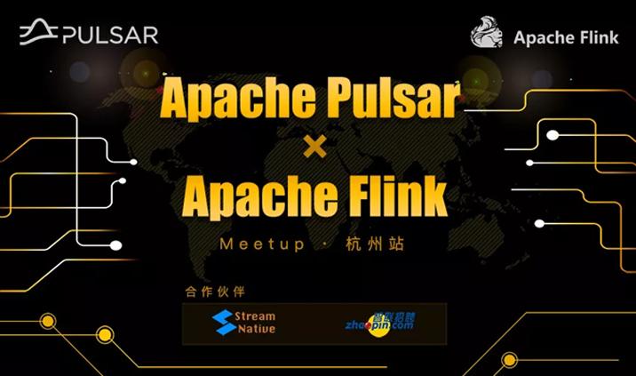 Pulsar+Flink Meetup