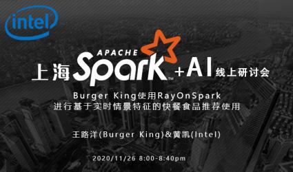 Burger King使用RayOnSpark进行基于实时情景特征的快餐食品推荐使用