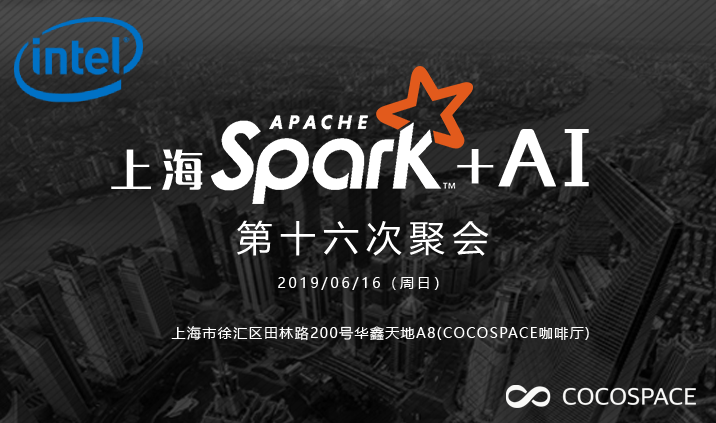 Spark+AI 16th Meetup