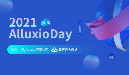 Alluxio Day 2021