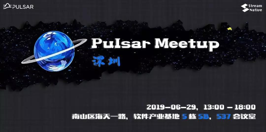 Apache Pulsar Meetup