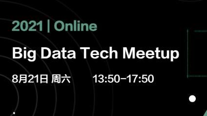 Big Data Tech Online Meetup