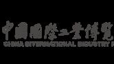 中国国际工业博览会|数字工厂产业对接交流会报名正式启动!