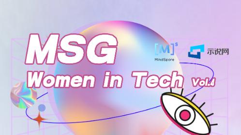 MSG·Women in Tech 4