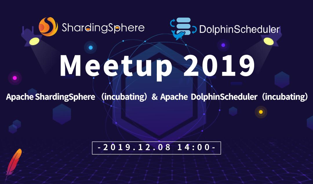 Apache ShardingSphere & DolphinScheduler联合Meetup