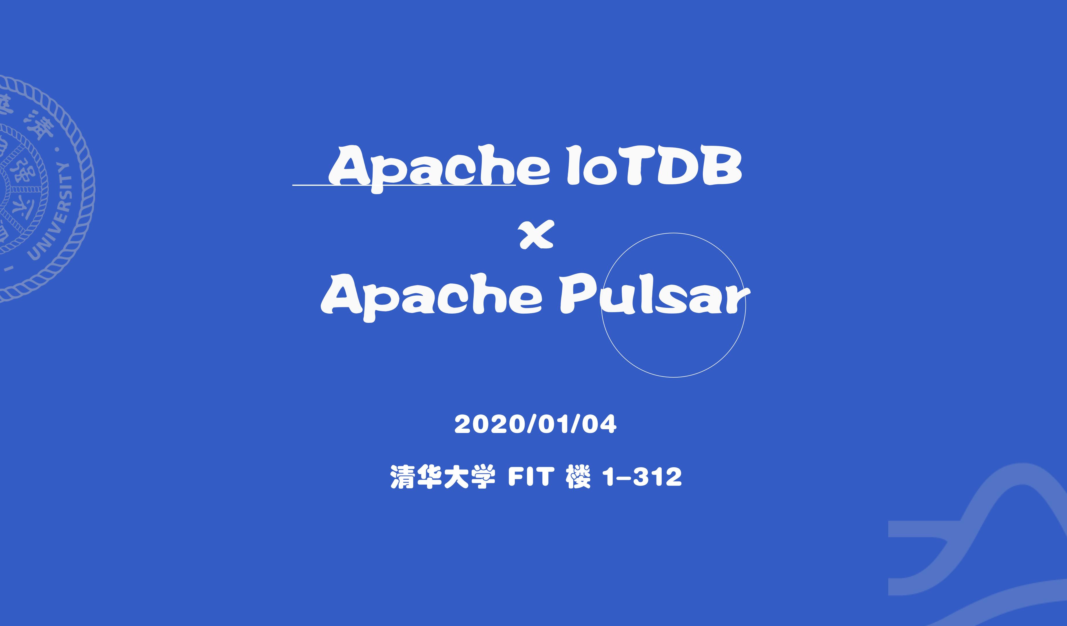 Apache IoTDB x Apache Pulsar Meetup