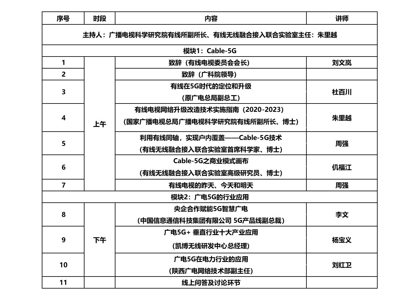 https://sslprod.oss-cn-shanghai.aliyuncs.com/stable/markdown_pic/20210113/12203/30529878/1610498025570.jpg