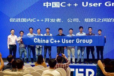 2018中国C++大会