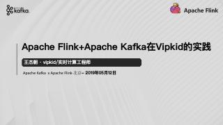 Apache Flink+Apache K...