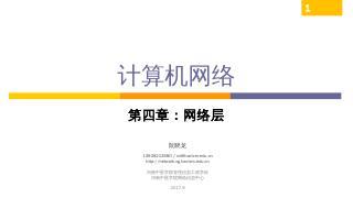 04.-2017--4 - 河南中医药大学