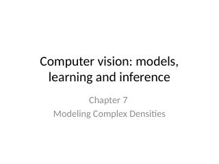 07_Modeling_Complex_Densities