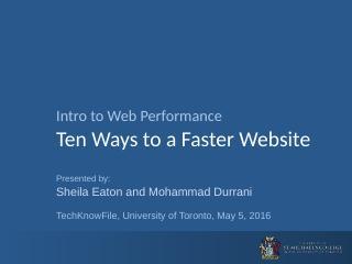 十个提升网站访问性能的方法