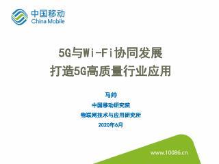 15GWiFi5Gv280974