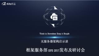 1 - nginx! - Huawei