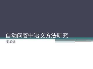 20160314 CY jiang