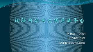 2016081616410300001