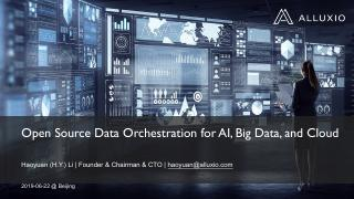 数据编排:企业级大数据管理的演化路径