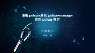 使用 Pulsarctl 和 Pulsar...