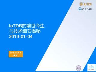 2020.01, 北京Meetup 201...