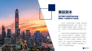 工业互联网行业深度研究报告之工业安全-20...