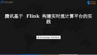 3Flink46849