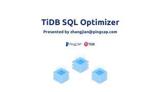 深入了解TiDB优化器