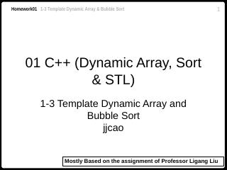 3 Homework01 1-3 Template Dynamic Array & Bub...