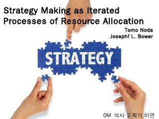 4. Strategy making