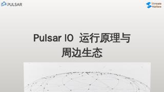 5PulsarIO35107
