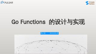 Go Functions 的设计与实现