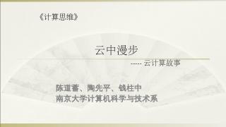 75万人注册Animoto! 每个小时 -...