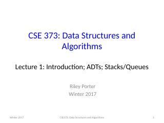抽象数据类型/栈和队列