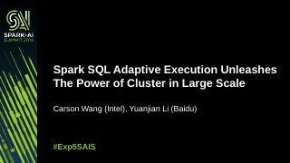 Spark SQL自适应执行