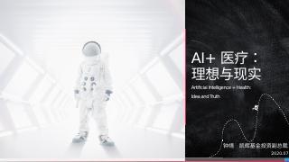 AI97786