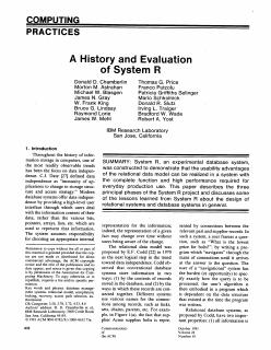系统R的历史和评估