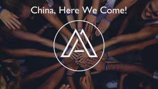 Alluxio Is Hiring in China