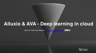 Alluxio_AVA_Let_the_depth_training_data_cloud