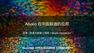 Alluxio_in_ChinaUnicom