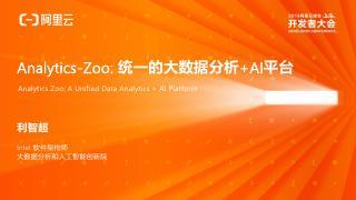 Analytics-Zoo: 统一的大数据...