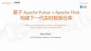 基于 Apache Pulsar+Flin...