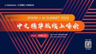 Apache Spark 3.0对Prom...