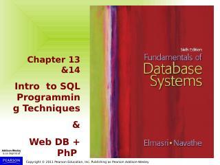 数据库编程方法