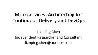 微服务:构建持续交付与DevOps架构-陈连平