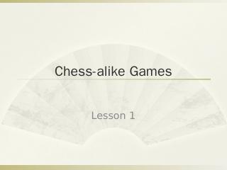 AI:棋类游戏与搜索算法