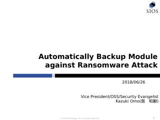 Automatically Backup Module against Ransomwar...