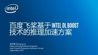 2.百度飞桨基于 Intel DL Boo...