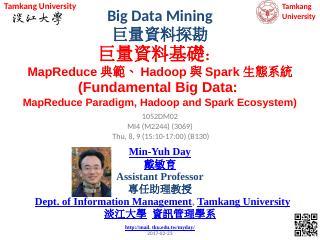 大数据与数据挖掘